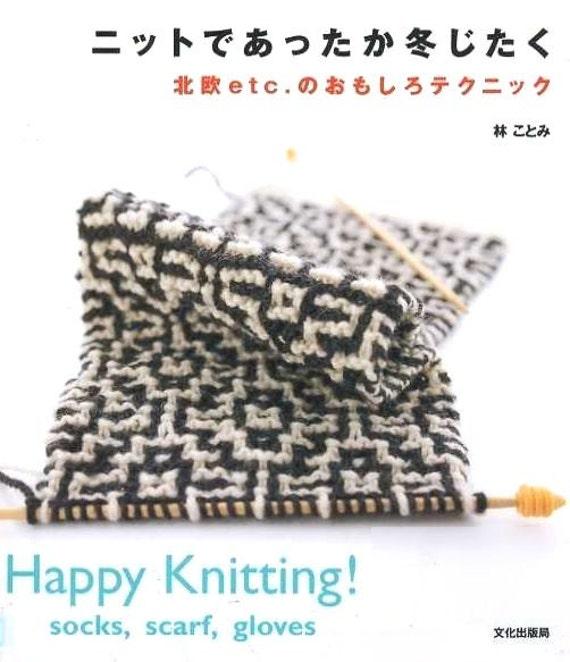 Warm Knitting Patterns Kotomi Hayashi Japanese Knitting Pattern