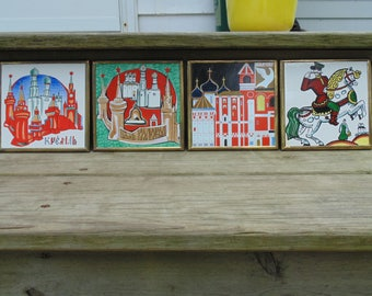 RUSSIAN CERAMIC TILES. Vintage 1970s. Set of Four with Brass Frames.