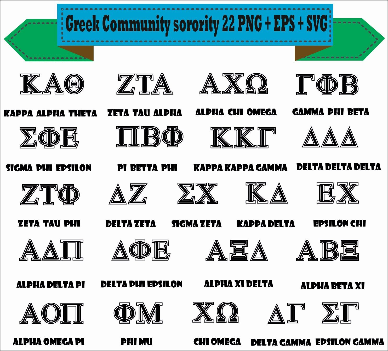 Alphabet community sorority symbol house greek play pack this is a digital file biocorpaavc Images