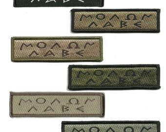 """BuckUp Tactical Morale Patch Hook Molon Labe Greek Lettering Morale Patches 3.75x1"""" Sized"""