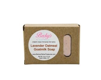 ORGANIC Grass Fed Tallow Soap -- Lavender Oatmeal Goatmilk Soap -- Tallow Soap -- Organic Soap -- 4oz
