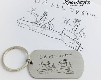 Your Child's Art Engraved Keychain, Child Art Keychain, Art Keychain, Engrave Your Child's Art, Kid Art Keychain, Kid's Art, Key Chain