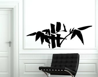 Wall Vinyl Decal Bamboo Branch with Leaves Living room Sticker (#2718dn)