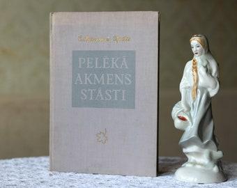 "Vintage book ""Tales of The Grey Rock"" (Pelēkā akmens stāsti) story book in Latvian by E.Birznieks-Upitis Latvia, Riga, 1955 USSR, Soviet Era"