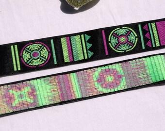 Fabric trim Wild & Tribal 1 inch wide by the yard
