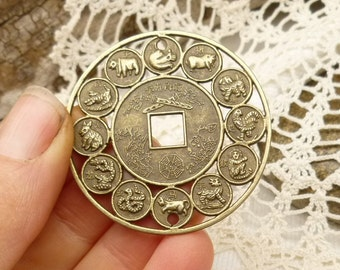Large Chinese Zodiac Coin Connector Pendant (1)