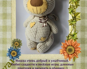 Amigurumi crochet bear pattern - (IN RUSSIAN LANGUAGE)