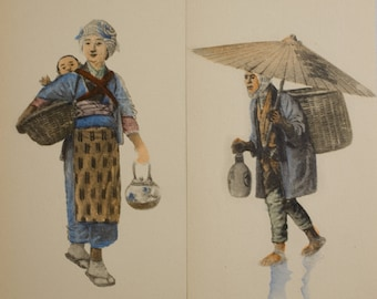 Set of Two Beautiful, Original Watercolor/Pencil Sketches of Asian Villagers - Vintage, Artist Unknown!