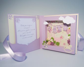 Handmade baby card Baby shadow box card New baby card Baby gift card Baby girl Congratulations baby card Baby shower Welcome baby card