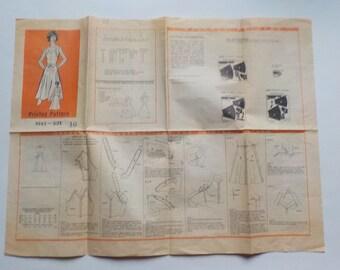 MARIAN MARTIN Dress Pattern, # 9362, 1980