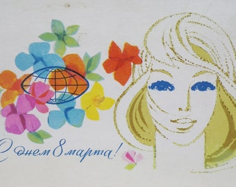 Soviet Vintage Postcard/March 8 Celebration/Collectible Cards/International Women's Day /Little Girl/Blossom Planet/1970's/Rare Postcard/