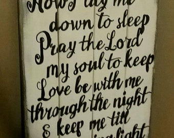 Now I lay me down to sleep wooden sign. Children's room decoration.