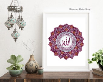 Islamic Wall Art-Islamic Print-99 names of Allah-Ayat ul Kursi-Arabic Calligraphy-Ayat al Kursi-Allah-islamic Art-Allah names Calligraphy
