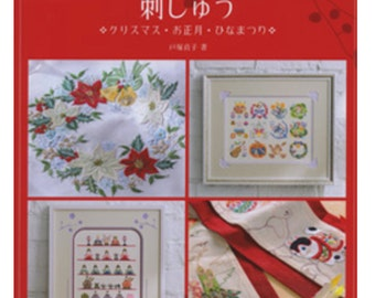 Embroidery of Four Seasons Japanese Craft Book