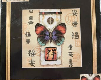 Counted Cross Stitch Kit~ORIENTAL BUTTERFLY~printed background~MIP~Dimensions