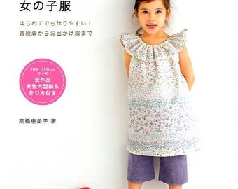 Easy Girls Clothes - Japanese Dress Pattern Book