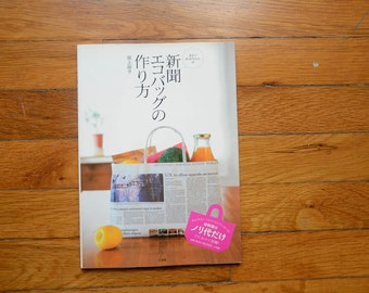 Eco Paper Bags, Reuse Newspapers, Paper Crafts Japanese Used Book, Out Of Print, Destash