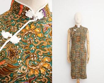 Vintage Cheongsam Dress | Asian Vintage Dress | Cotton Qi Pao Dress | Indonesian Batik Dress | Mandarin Ethnic Oriental Print Chinese Dress