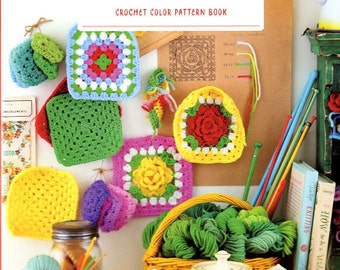 Kazuko Ryokai CROCHET Color Pattern Book  - Japanese Craft Book