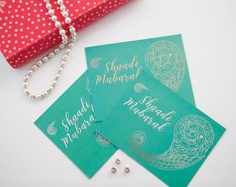 Shaadi Mubarak, Wedding Mubarak, Mabrook, Forest Green Foiled Happy Wedding Card