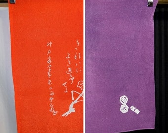 Vintage Japanese Furoshiki Pair Wrapping Cloth Gift Giving Fabric - Two Crepes