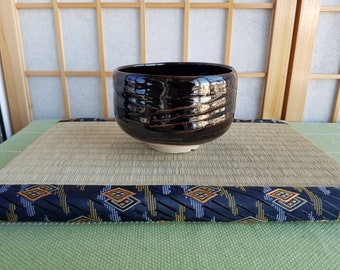 Dark bown chawan,  teabowl for the Japanese tea ceremony