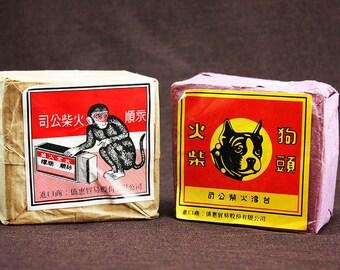 Monkey and Dog Brand Vintage Matches