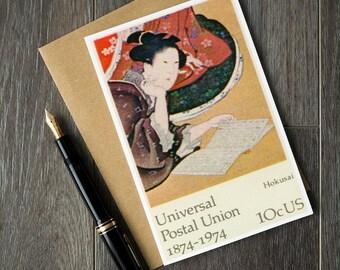 hokusai cards, hokusai art cards, art teacher appreciation, art teacher retirement, japanese art, US postage stamps, japanese woodblock art