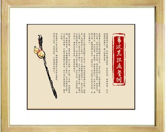 Hippocratic Oath in Chinese Traditional or Simplified Physician's Oath, Personalized, Gift for Doctor, MD, Medical Student Graduation Gift