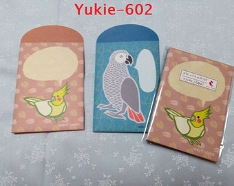 Yukie Sato Sets of 4  Mini Envelopes Cockatiel African Gray Parrot Java Sparrow  Turtledove Pied Wagtail Price depends on order volume.