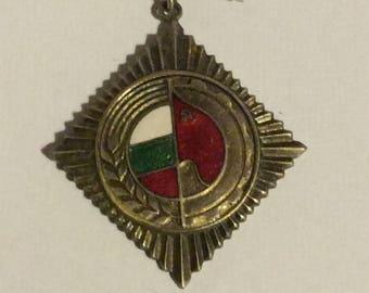 Bulgarian Communist Fatherland Front Medal