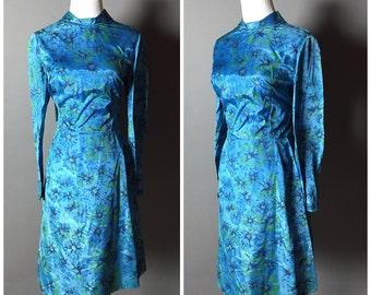 Vintage 60s dress / 1960s dress / day dress / mini mod dress / floral dress / secretary dress / cheongsam  / 7040