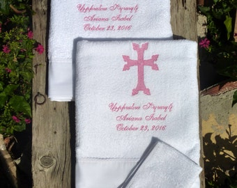 Baptism/Christening Towels Personalized with Name and Armenian Cross