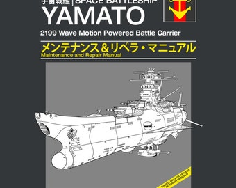 Space Battleship Yamato Service and Repair Manual T-shirt - Japanese Anime Manual Clothing