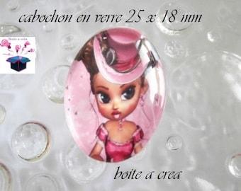 Pink 1 cabochon glass 25mm x 18mm miss dress