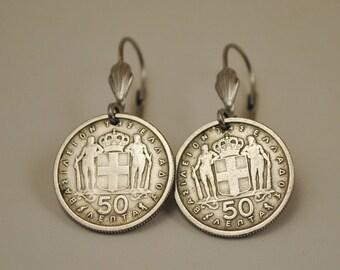 Greek Coin Earrings 50 Lepta 1964