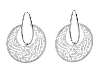 Sterling Silver Hoops, Tear Drop Hoops, Fashion Earrings, Large Hoop Earrings, Statement Hoop Earrings, Silver Modern Earrings, Gift For Her