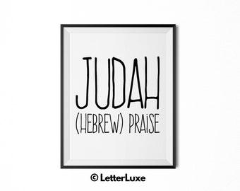 Judah Printable Kids Gift - Name Meaning Art - Baby Shower Gift - Nursery Art - Digital Print - Nursery Decor - Typography Wall Decor