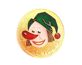 """Vintage collectible children's soviet pin badge / Clown, """"Petrushka"""" / Made in USSR, 1970s"""