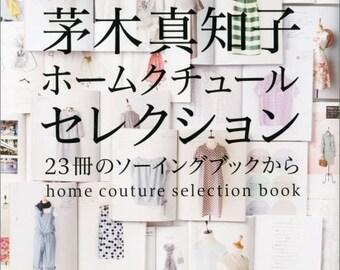 Machiko Kayaki Home Couture selection book- Japanese Craft Book MM