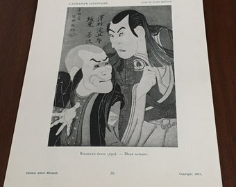 Vintage Japanese Ukiyo-e Print by Sharaku #36. Original 1923 French bookplate. Woodcut, antique, chinoiserie, authentic.