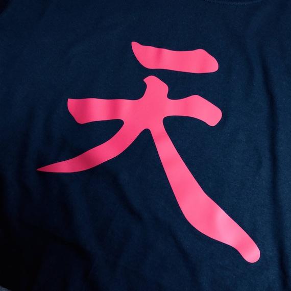 Akuma Symbol