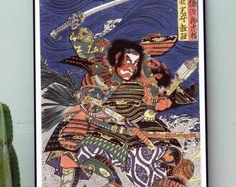 Japanese Art. Woodcut Print Art. Samurai Art Print. Samurai Wall Art. Samurai Poster. Japanese Art Print. Asian Wall Art. GİCLEE Print