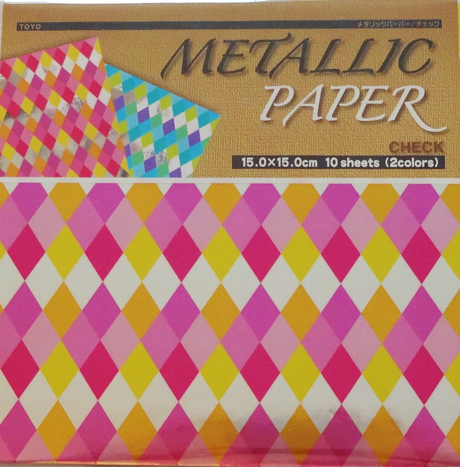 Origami paper metallic origami paper with diamond shapes zoom jeuxipadfo Images