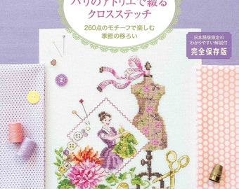 """Embroidery Needlework Book """"Cross Stitch in Paris Atelier 260 motifs """" By Véronique Enginger Free shipping from Japan"""