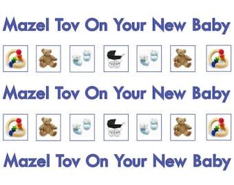 Jewish cards etsy mazel tov new baby boy jewish greeting cards jewish cards english text blue m4hsunfo