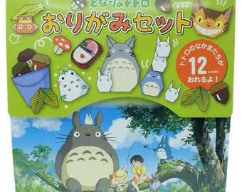 Studio Ghibli TOTORO Paper Craft Origami Kit[B00ZHJV3EG]