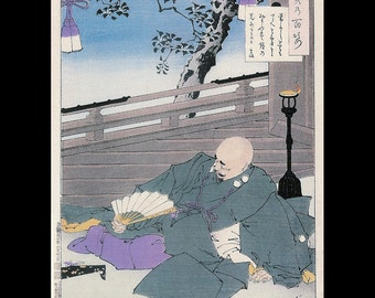 Maeda Gen'i Viewing The Moon From His Castle