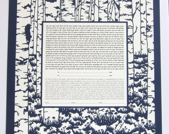 Intricate Paper Cut Ketubah - Birch Forest Design