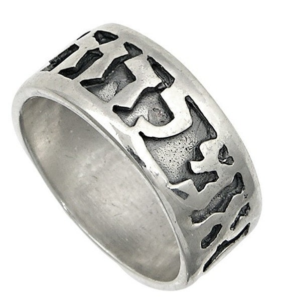 2 pcs Sterling Silver Spiritual Wedding Rings for Him and Her